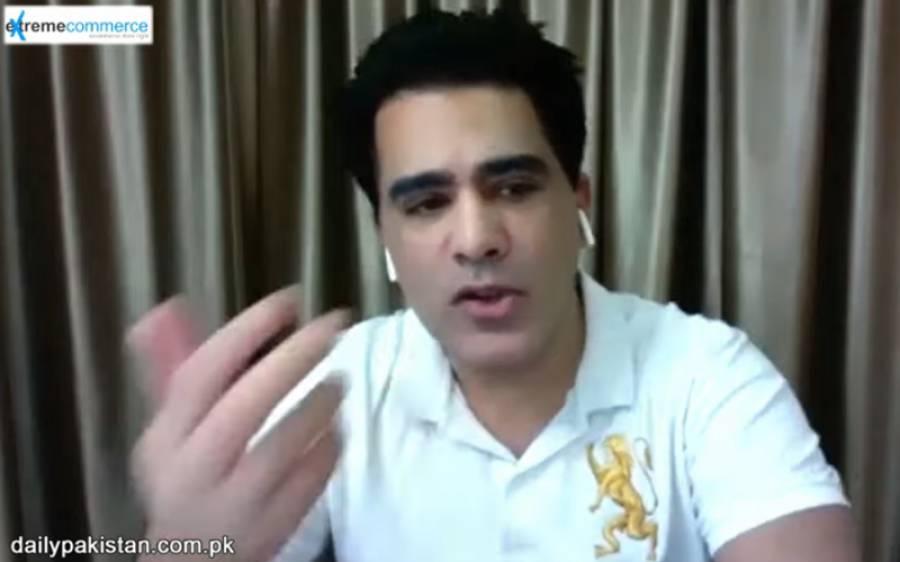 پاکستان سے ایمازون پر بزنس کرنا کیسے ممکن ہے؟ ایکسٹریم کامرس کے فاؤنڈر سنی علی کا یاسر شامی کے ساتھ خصوصی انٹرویو