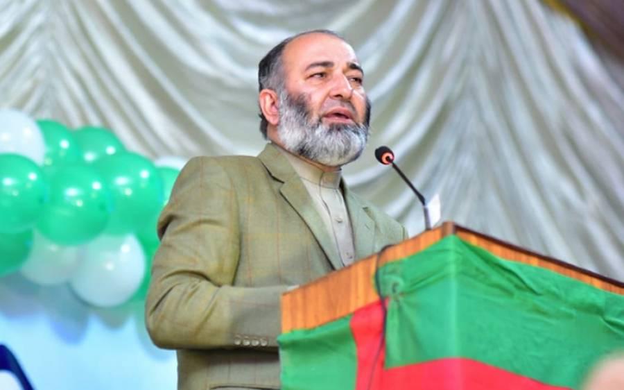حکومت مافیاز کے ہاتھوں یرغمال ہوکر بے بس ہوچکی ،اب حکمران غریب سے ۔۔۔تحریک انصاف کی سابق اتحادی جماعت نے وزیر اعظم کو آڑے ہاتھوں لے لیا