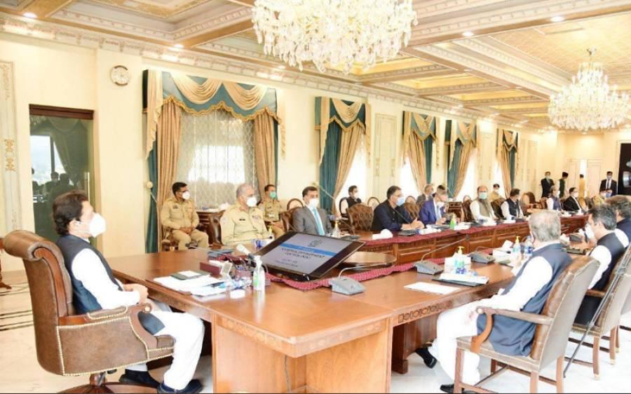 قومی ترقیاتی کونسل کا دوسرا اجلاس،بلوچستان میں مکمل امن و امان اور اقتصادی ترقی حکومت کی اولین ترجیح ہے:وزیرِ اعظم عمران خان