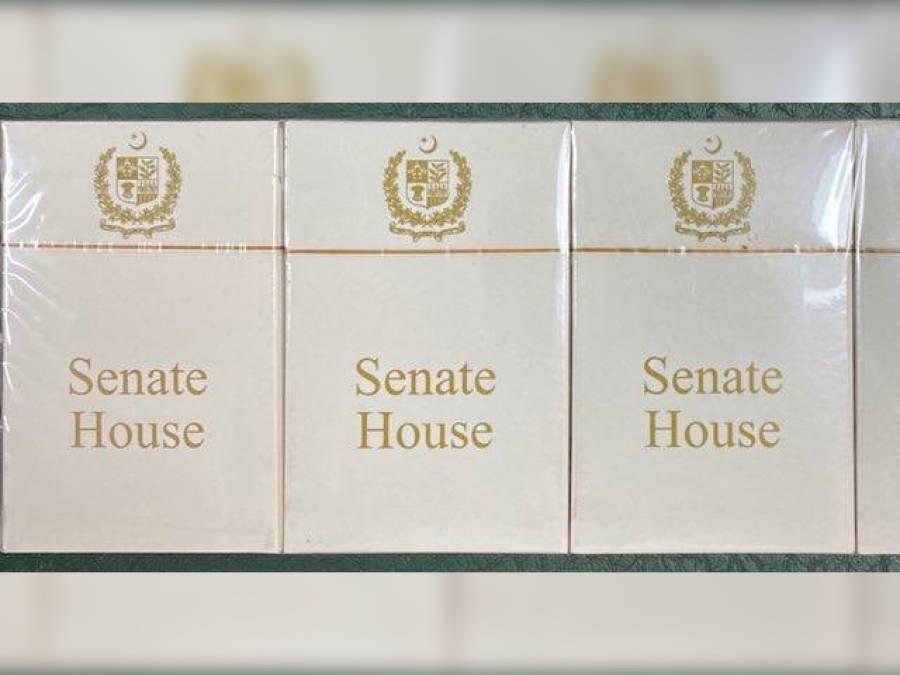 سینیٹ کے مونوگرام کیساتھ سگریٹس کی ڈبیاں پارلیمنٹ ہائوس میں تقسیم ، اپنی فیکٹری کے سگریٹ تقسیم کرنے والے سینیٹر کا نام سامنے آگیا