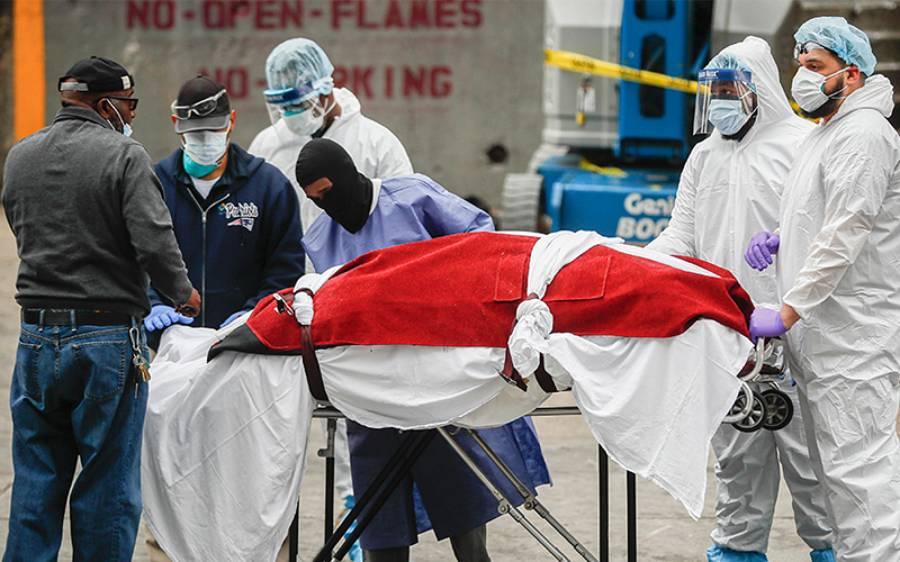 امریکہ میں کورونا وائرس سے مرنے والوں میں سے کتنے فیصد شوگر کے مریض تھے؟ انتہائی حیران کن اعدادوشمار سامنے آگئے