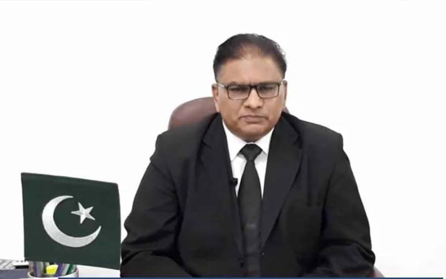 انسداد دہشت گردی عدالت کے جج نعیم ارشد انتقال کر گئے