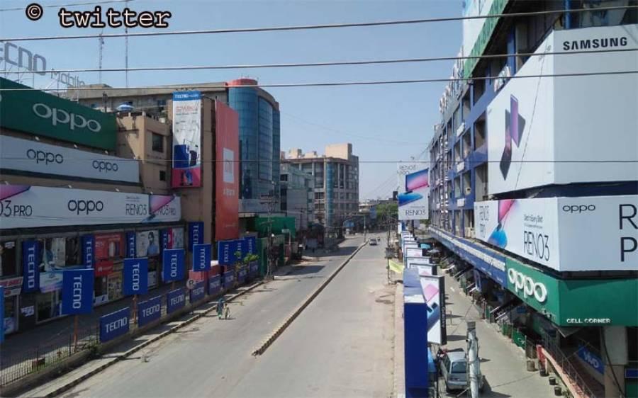 عیدکے موقع پر مارکیٹس کو کب سے کب تک بند رکھنے پر غور کیا جارہاہے ؟ پنجاب کے شہریوں کیلئے اہم خبر آ گئی
