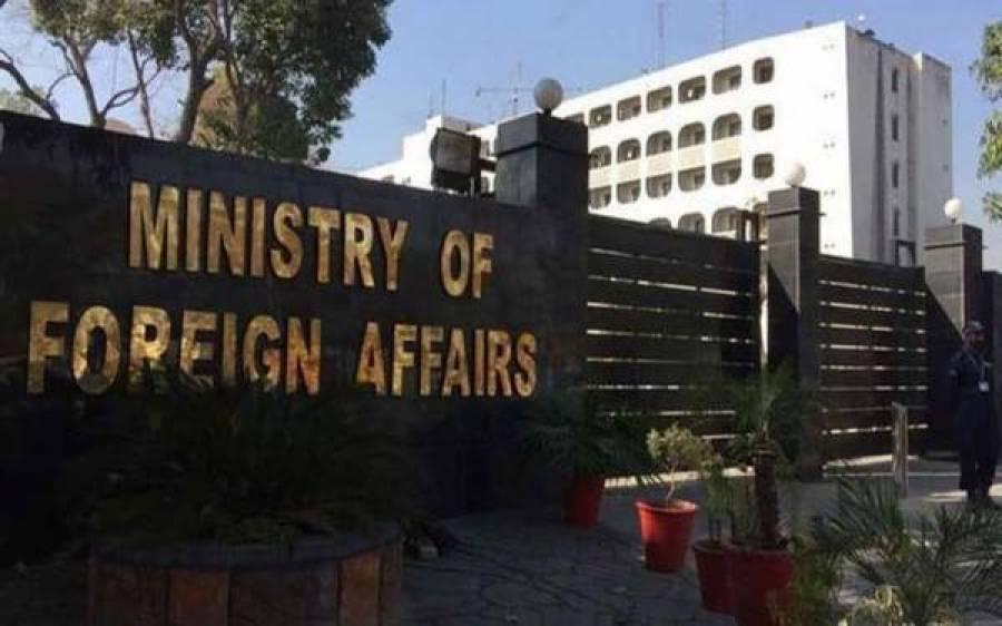 چین کی ووہان لیب کا پاکستان میں 'خفیہ آپریشن' ،پاکستانی دفتر خارجہ کا ردعمل بھی آگیا