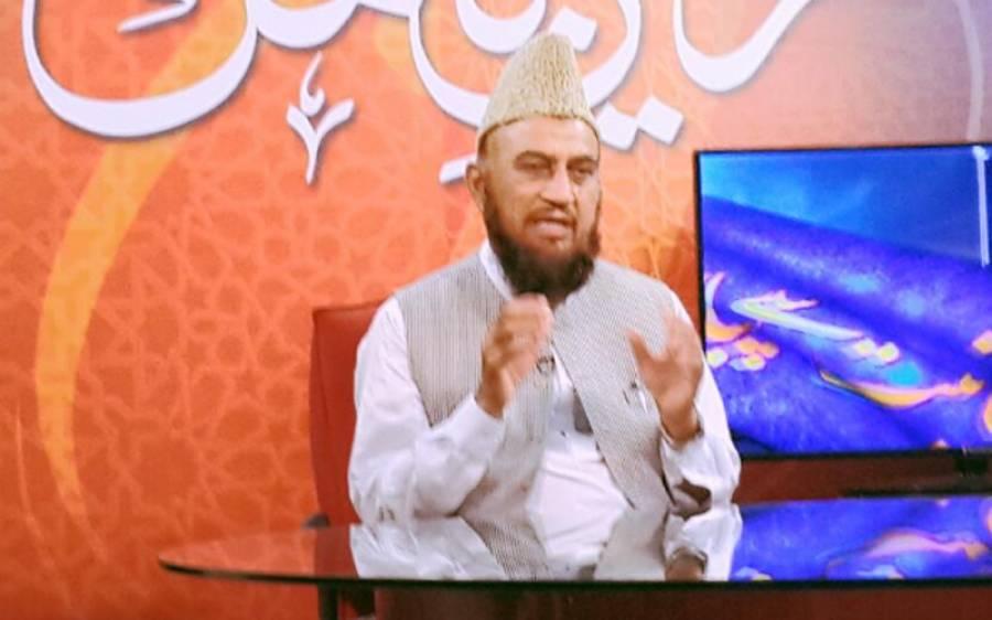 فواد چوہدری نے نظر یہ پاکستان،اسلام اور علماء کے خلاف باتیں کر نے کا ٹھیکہ لے رکھا ہے،علامہ زبیر ظہیر نے وفاقی وزیر کو کھری کھری سنا دیں