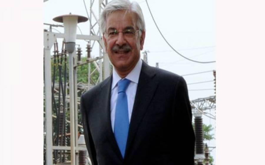 ڈسٹرکٹ اینڈسیشن کورٹ اسلام آباد،خواجہ آصف کیخلاف توہین آمیزبیان پر اندراج مقدمہ کی درخواست دائر