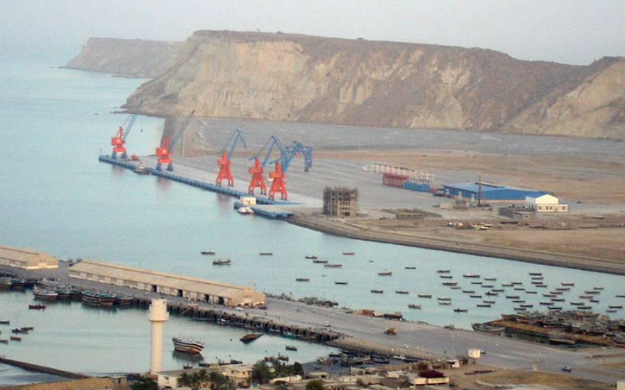 گوادر بندرگاہ سے پہلی بار افغانستان کے لیے تجارتی سامان کی ترسیل شروع، پورٹ حکام کا موقف بھی آگیا