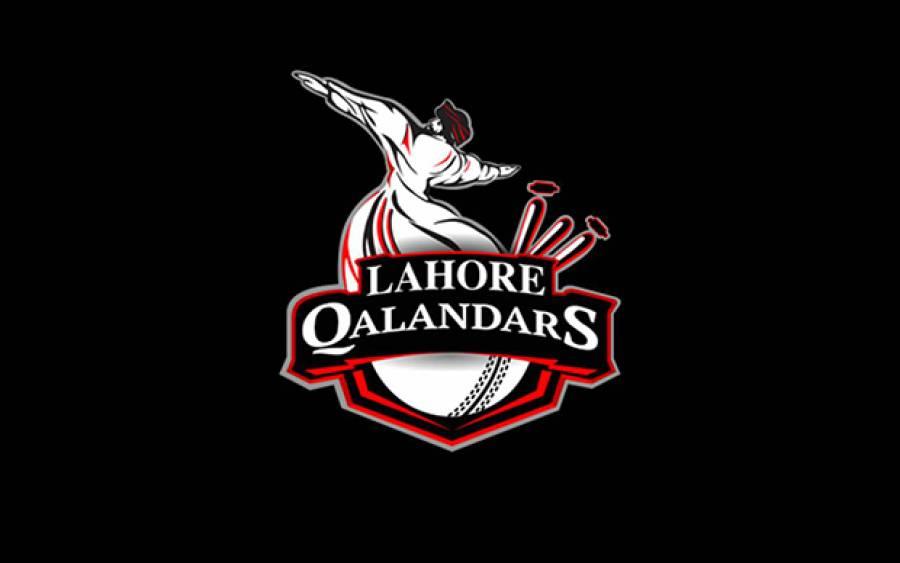 لاہور قلندرز نے ایک اور شاندار کام شروع کر دیا