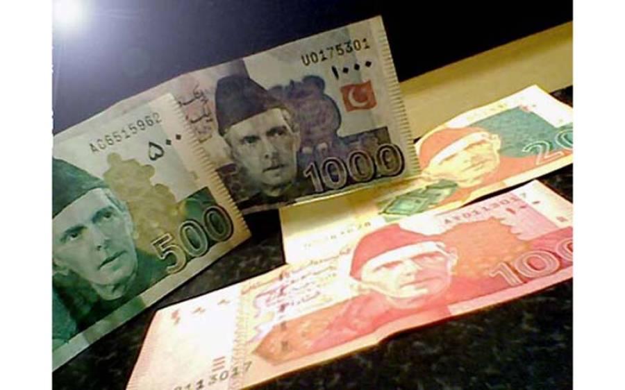 اوورسیز پاکستانیوں کے لیے بڑی خوشخبری، اب پیسے پاکستان بھیجیں گے تو ساتھ ہی حیران کن فوائد بھی ملیں گے