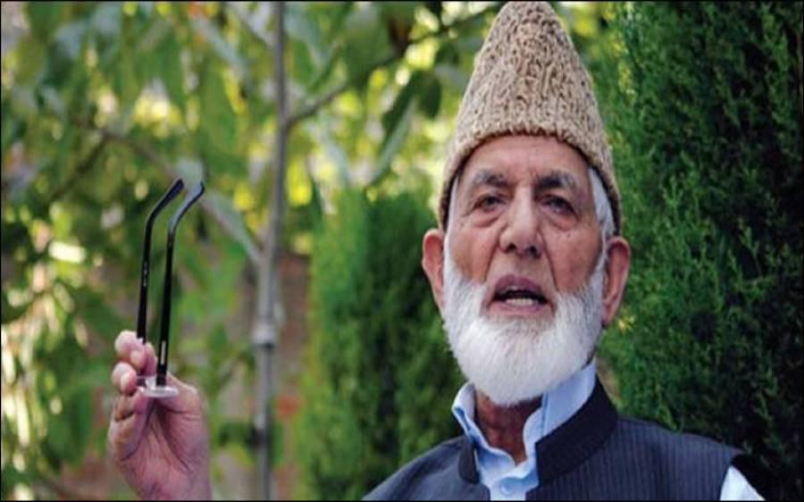 بزرگ حریت رہنما سید علی گیلانی کو پاکستان کا سب سے بڑا ایوارڈ دینے کی قرار داد منظور
