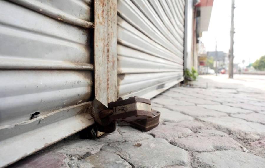 لاہور کی تمام مارکیٹیں اور بازار بند ہو گئے