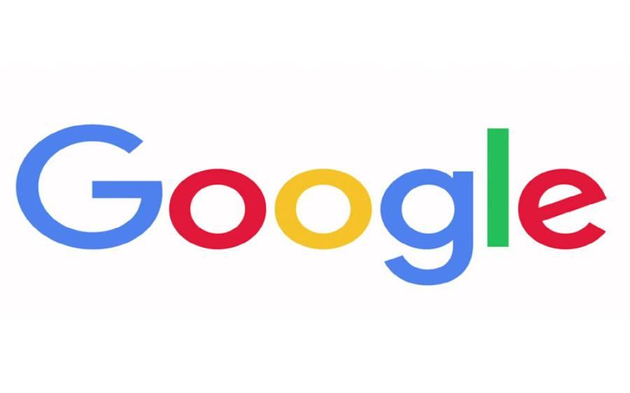 گوگل نے ملازمین کو جون 2021 تک ورک فرام ہوم کی اجازت دے دی