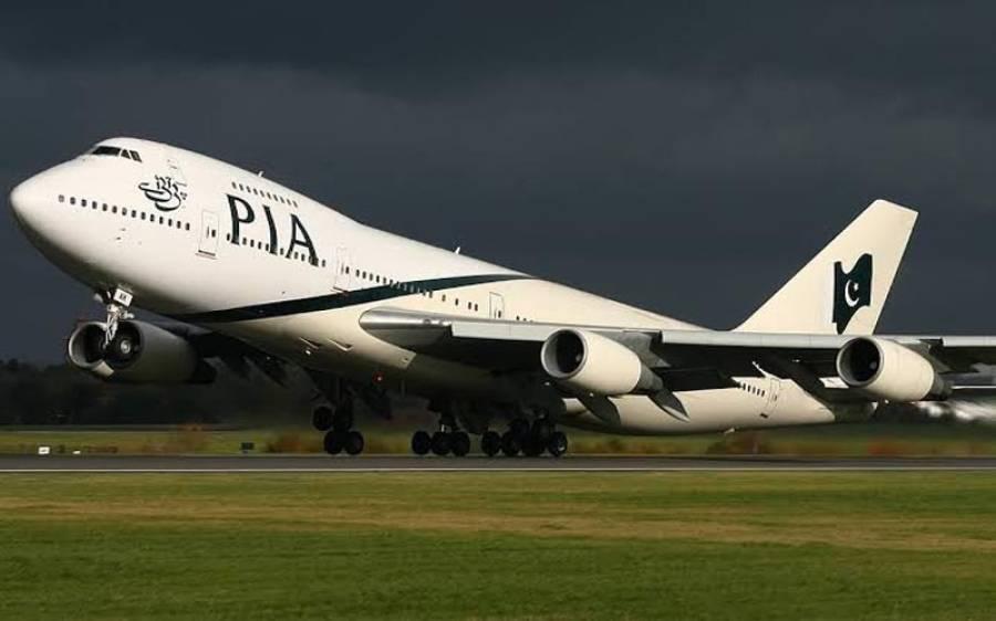 پی آئی اے کے فضائی میزبانوں کیلئے نئے احکامات جاری،جہاز میں سوار ہونے سے پہلے سانس کا معائنہ لازمی قرار