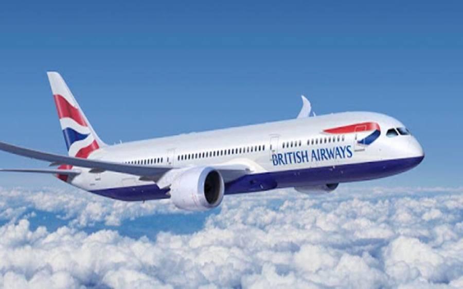 برٹش ایئرویزکاپاکستان کےلئے دوبارہ فضائی آپریشن بحال کرنے کافیصلہ