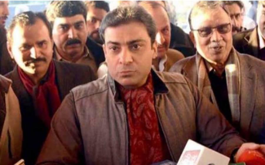 منی لانڈرنگ کیس،حمزہ شہباز کے جوڈیشل ریمانڈ میں 10 اگست تک توسیع