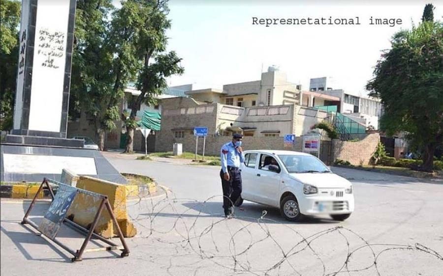 لاہور، فیصل آباد،راولپنڈی میں لاک ڈاؤن مسترد،سرگودھا میں تاجروں اور انتظامیہ کے مابین کشیدیگی،فوج سے مدد مانگ لی گئی