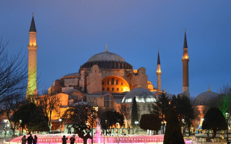 """ترک حکومت نے 86سال بعد آیاءصوفیہ کو مسجد کی حیثیت سے بحال کر دیا، اصل نام """"ہاگیا صوفیہ""""ہے لیکن اس کا مطلب کیا ہے؟ وہ بات جو شاید آپ کو معلوم نہیں"""