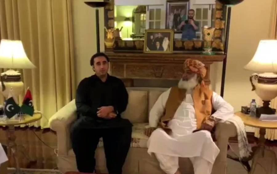اپوزیشن کو ایک پیج پر لانے کا مشن، بلاول بھٹو کی مولانا فضل الرحمان سے ملاقات