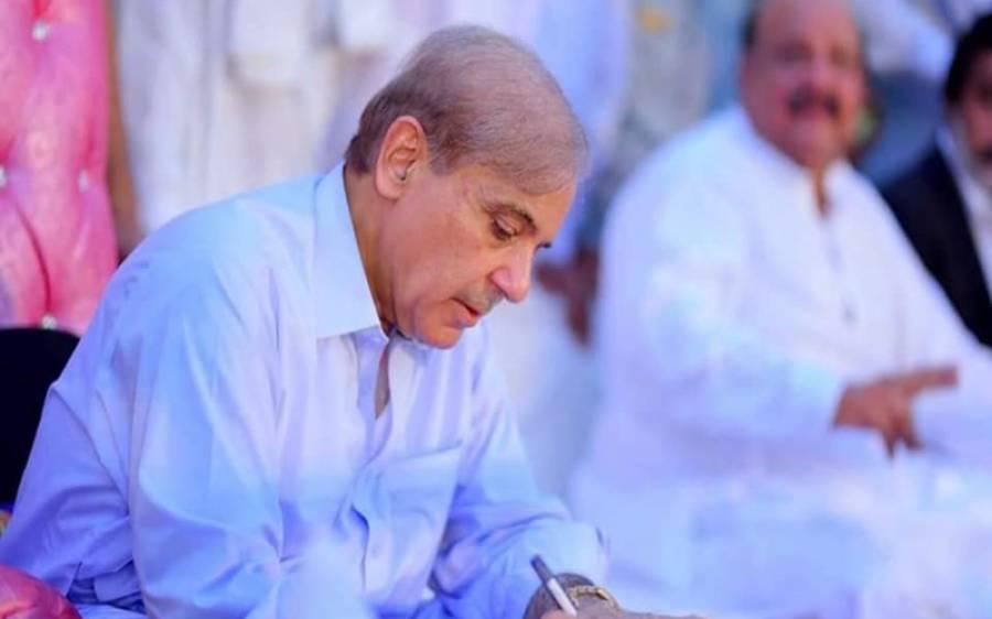 پاکستان اور عمرا ن خان اکٹھے نہیں چل سکتے :شہباز شریف