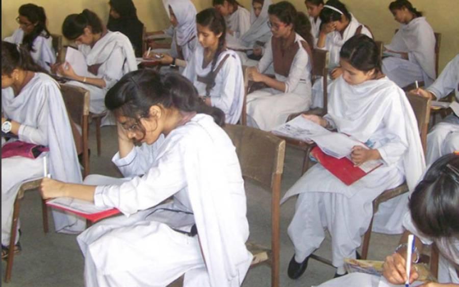 وفاقی تعلیمی بورڈ نے انٹرمیڈیٹ کے نتائج جاری کرنے کا اعلان کر دیا