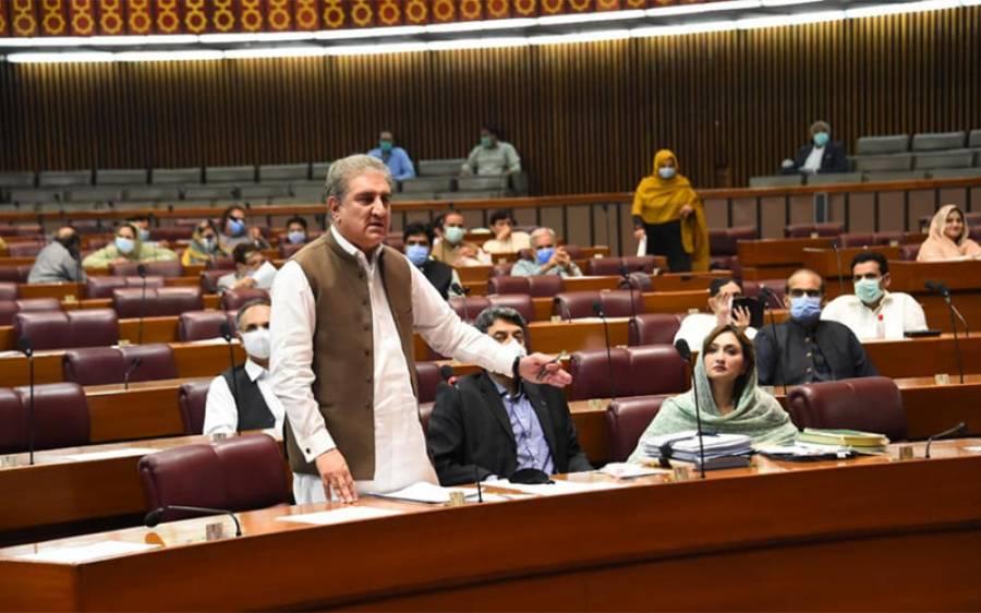 شاہ محمود قریشی نے نیب قوانین میں ترامیم پر اپوزیشن کو بڑا جھٹکا دیتے ہوئےایسا کرارا جواب دے دیا کہ شہباز شریف سمیت بلاول بھٹو زرداری دوبارہ سر جوڑ لیں گے