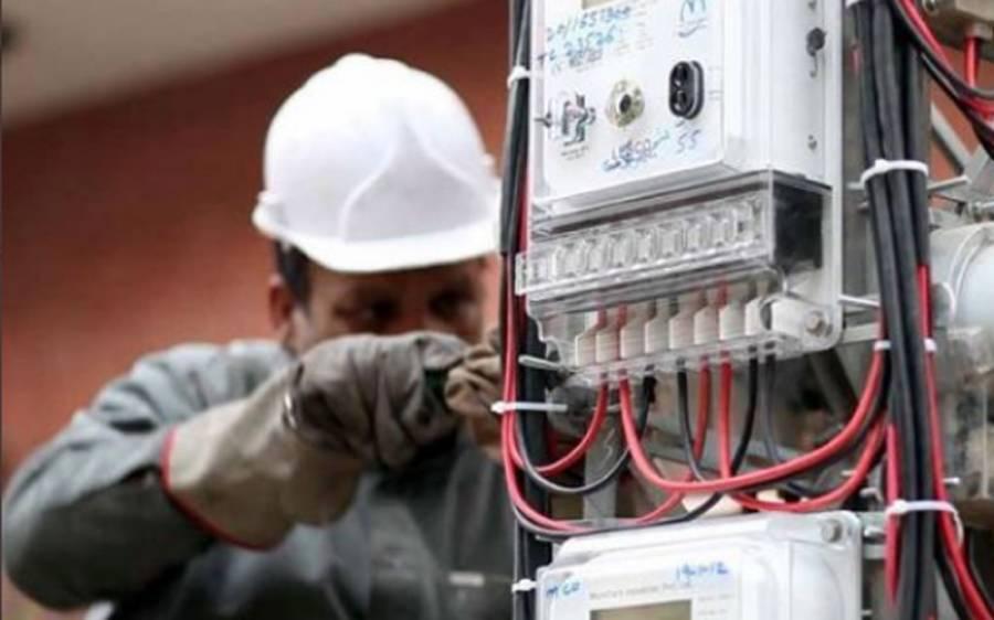 لیسکو نے عیدالاضحی پر صارفین کو بلا تعطل بجلی فراہم کرنے کے انتظامات مکمل کر لیے