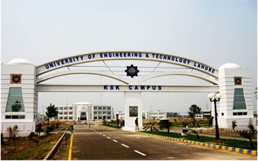 یونیورسٹی آف انجینئر اینڈ ٹیکنالوجی کو 17اگست سے کھولنے کا فیصلہ