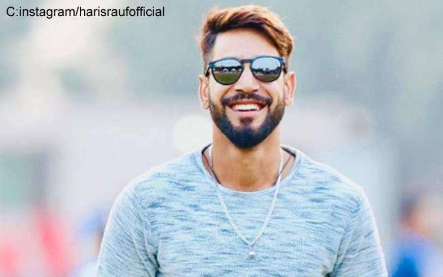 پاکستان کے کھلاڑی حارث روف کے کورونا ٹیسٹ کا بھی نتیجہ آ گیا