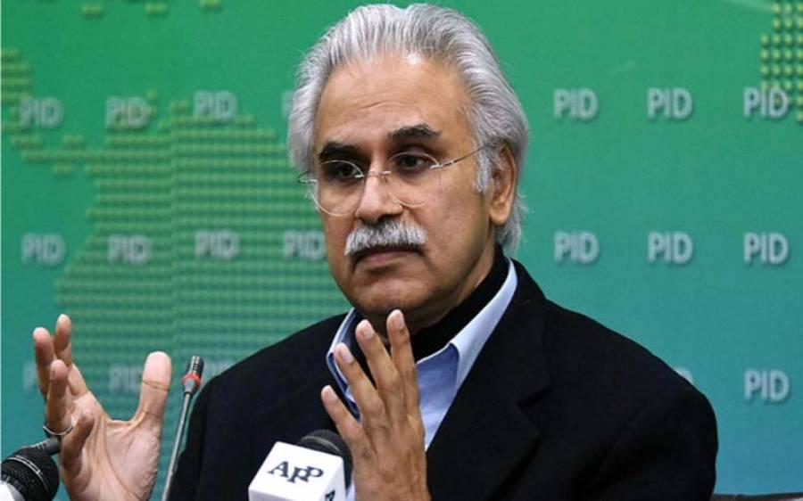 ڈاکٹر ظفر مرزا کے استعفے کی ممکنہ وجہ سامنے آگئی ،وہ بھارت کے ساتھ کیا کر رہے تھے ؟رپورٹ میں تہلکہ خیز دعویٰ