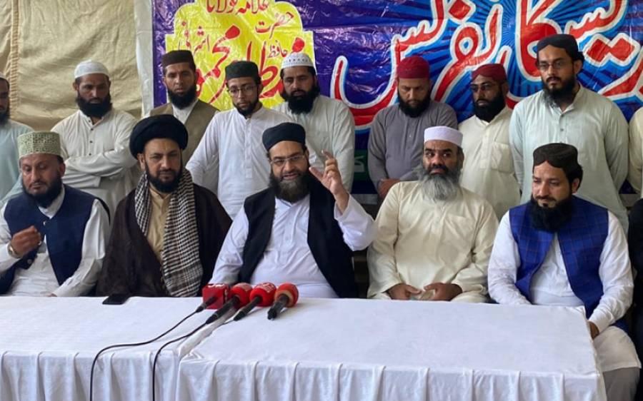 تحفظ بنیاد اسلام بل کے تحفظات پر مشاورتی عمل شروع ہو چکا،پیغام پاکستان کو قانونی شکل دی جائے:علامہ طاہر اشرفی