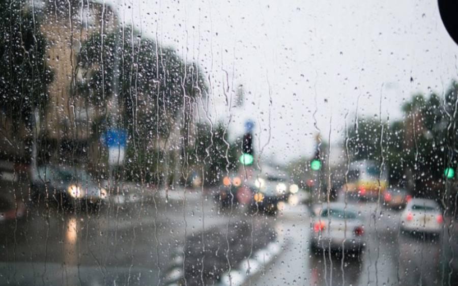 لاہورکے مختلف علاقوں میں بارش،موسم خوشگوار ہو گیا