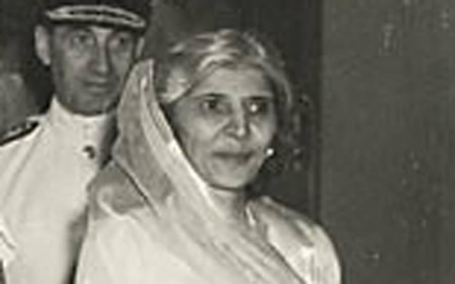 محترمہ فاطمہ جناح، ایک عہد ساز شخصیت