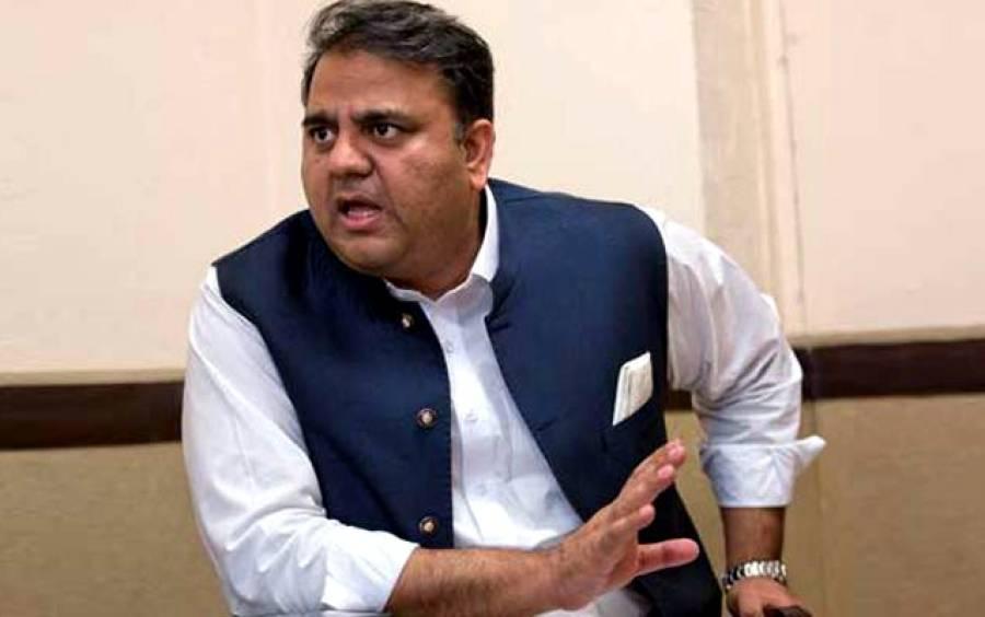 """پاکستان میں آن لائن گیم """"پب جی"""" پر پابندی کا خاتمہ، فواد چوہدری بھی میدان میں آ گئے"""