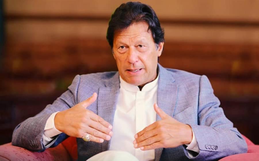 توانائی کے شعبے میں اصلاحات ملکی معیشت کے استحکام کیلئے ضروری ہے: وزیراعظم عمران خان