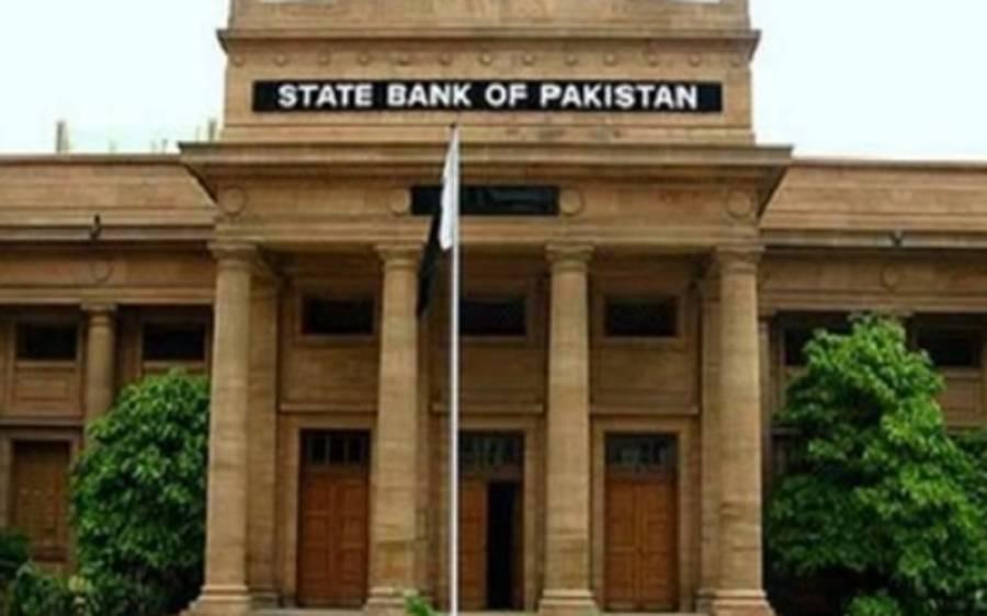 سٹیٹ بینک نے پاکستانی معیشت کی کیفیت پر تیسری سہ ماہی رپورٹ جاری کردی
