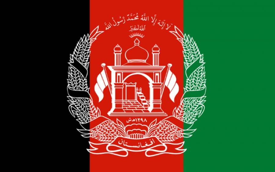 سیز فائر سے چند گھنٹے قبل افغان شہر دھماکے سے گونج اٹھا