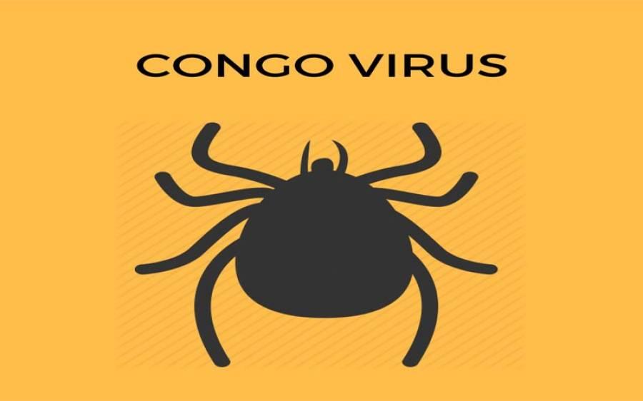 کوئٹہ،رواں سال میں کانگو وائرس کا پہلا کیس سامنے آگیا