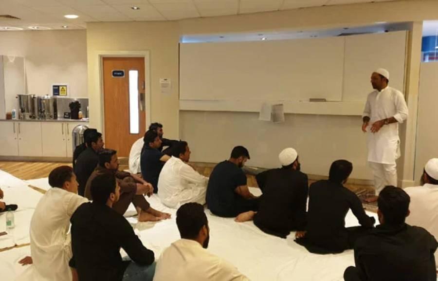 قومی ٹیم کے کھلاڑیوں کی انگلینڈ میں عید، نماز کس کھلاڑی نے پڑھائی اور خطبہ کس نے دیا؟