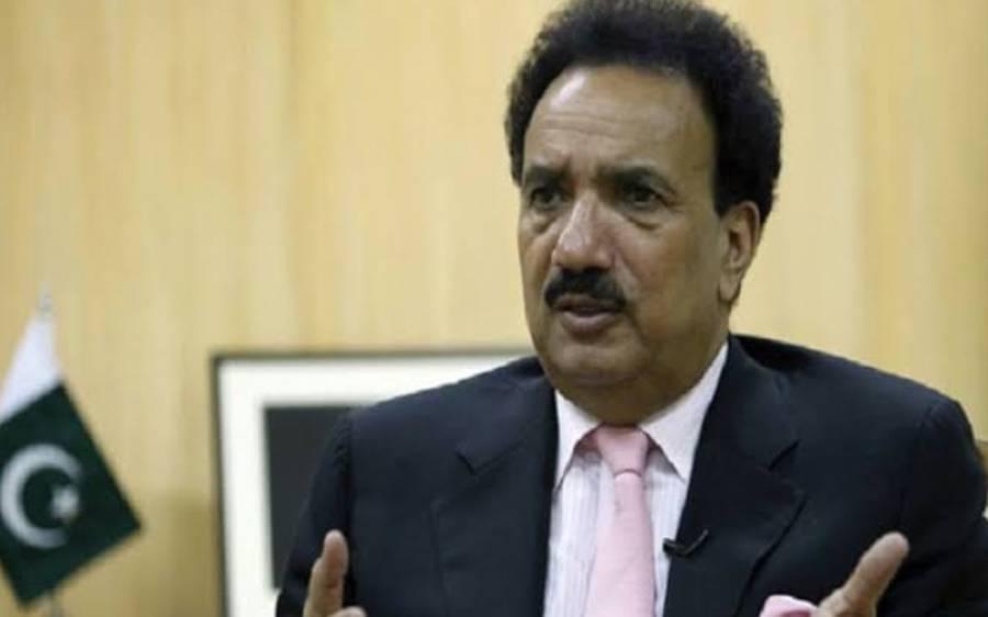 بھارتی وزیراعظم مودی کو دہشت گرد کہتا ہوں، اس نے ہمیشہ پاکستان کو ۔۔۔سینیٹر رحمان ملک نے دبنگ اعلان کردیا