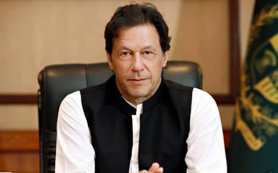 کورونا وبا ساری انسانیت کے لیے ایک چیلنج بن کر آئی،میری پاکستانی قوم سے درخواست ہے کہ۔۔۔۔وزیراعظم عمران خان نے بڑی عید کے موقع پر شاندار پیغام جاری کردیا