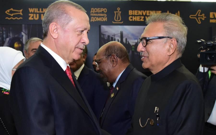 ترک صدر کا ڈاکٹر عارف علوی کو ٹیلی فون،پاکستانی صدر نے ایسی بات کہہ دی کہ مودی کی پریشانی میں اضافہ ہوجائے گا