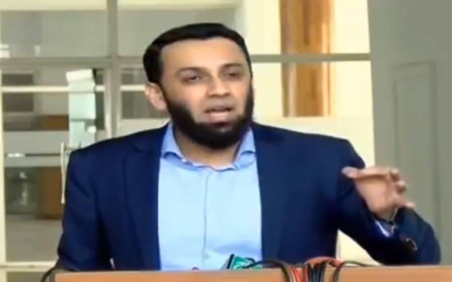 شریف گروپ کے چیف فنانس آفیسر محمد عثمان کی گرفتاری پر مسلم لیگ ن بھی میدان میں آگئی،بڑی دھمکی دے دی