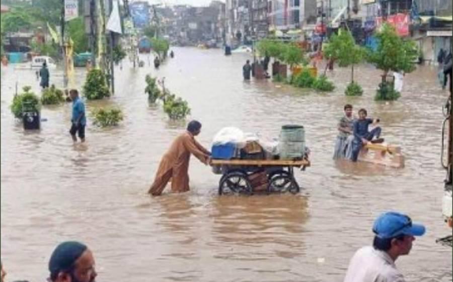 کیا کراچی کی طرح بارش کا پانی نکالنے کیلئے عمران خان لاہور میں بھی۔۔۔۔پیپلز پارٹی کے رہنما چوہدری منظور نے ایسی بات کہہ دی کہ وزیر اعلیٰ پنجاب بھی غصے سے لال پیلے ہو جائیں گے