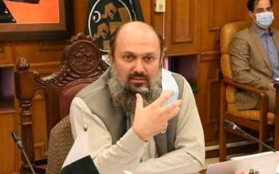 چمن واقعہ کے ذمہ دار کون ہیں؟وزیراعلیٰ بلوچستان جام کمال نے تہلکہ خیز انکشاف کرتے ہوئے بڑا اعلان کردیا