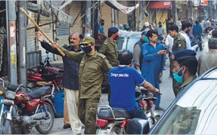 حکومت پنجاب کا لاک ڈاؤن ختم کرنے کا فیصلہ