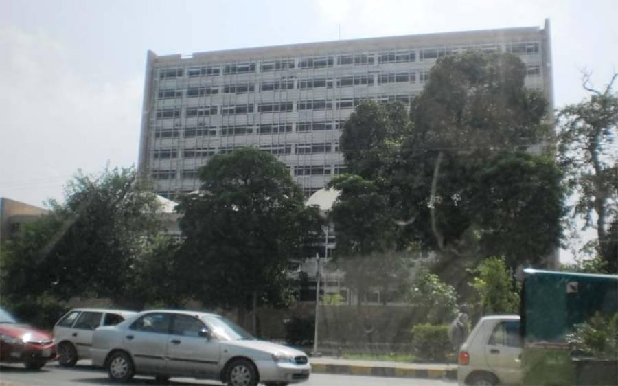 سٹیٹ بینک نے ملک بھر کے بینکوں کے اوقات کار تبدیل کر دیئے ، پاکستانیوں کیلئے بڑی آسانی