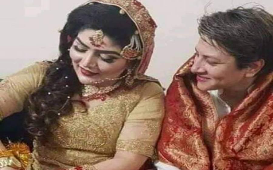 لڑکی کی لڑکی سے شادی کا ڈراپ سین ہوگیا