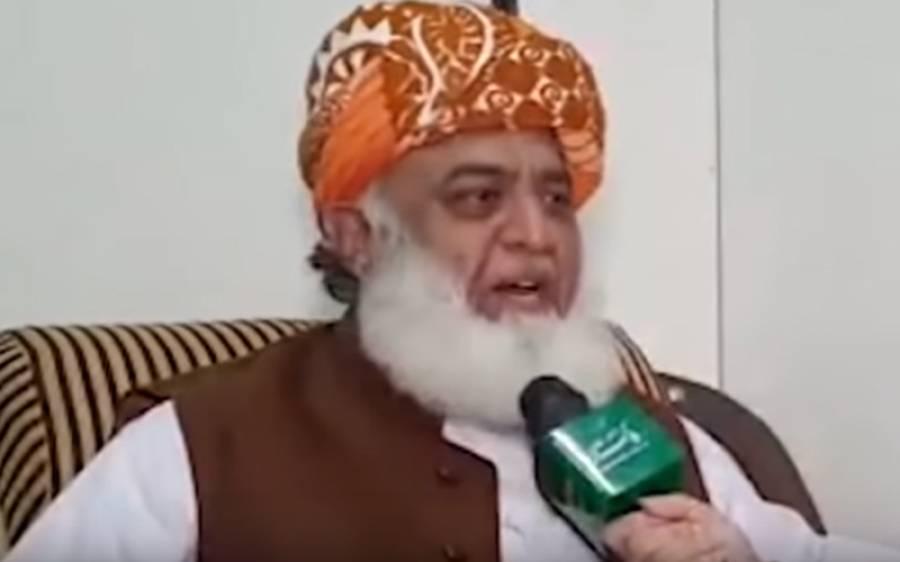 مولانا فضل الرحمان نے کشمیر کے حوالے سے قومی مشاورتی کانفرنس میں شرکت سے انکار کر دیا