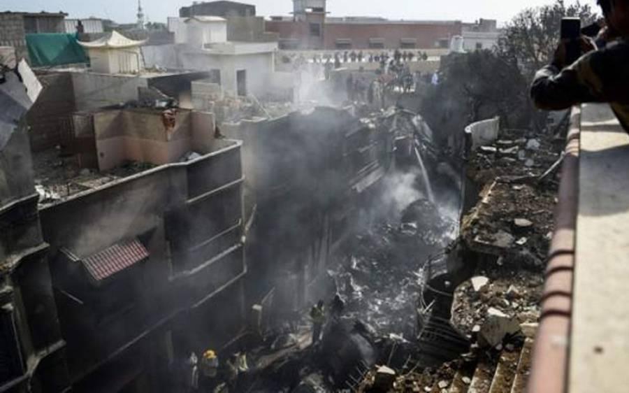 طیارہ حادثہ، پی آئی اے کا مسافروں کے لواحقین کو ایک ایک کروڑ روپے دینے کا اعلان، یہ پیسے کہاں سے آئیں گے؟