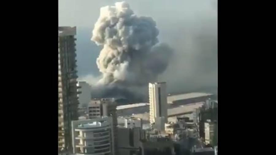 بیروت دھماکہ، 30 منٹ کی دوری پر کیا مناظر ہیں؟ ویڈیو ز سوشل میڈیا پر وائرل